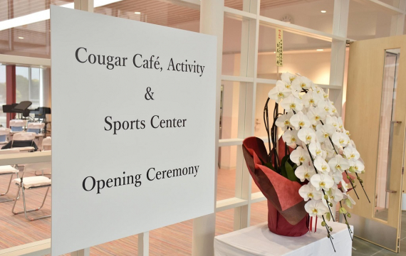 Opening of the Cougar Café, Activity & Sports Center